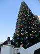 Discover Houston Tours Introduces Around Downtown Holiday Tours