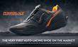Powerlace auto-lacing shoe