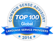 Ubiqus Ranks Among the World's Leading Language Services Providers