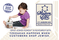ModernTribe's Ad Campaign for Shop Jewish Sunday is a Parody of Shop Small Saturday