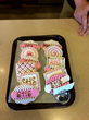 Decorated cookies from Stone House Sweets bakery and coffee in Englewood, Ohio