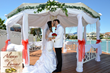 Wedding Packages In Las Vegas NV