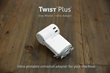 Twist Plus for MacBook, One World One Adaptr