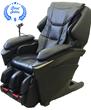 Best Selling Panasonic EP-MA73 Massage Chair