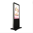 Custom Digital Signage Players Available Now at...