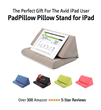 The IPEVO PadPillow Earns 4.4-Star Rating on Amazon with Over 300 5-Star Reviews