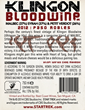 Not for the Faint of Heart: Star Trek's Klingon Bloodwine Arrives...