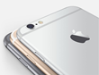 Thanksgiving 2014 iPhone 6 Deals, Holiday Sales and Reviews are Now at...