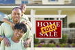 First-time Home Buyers Should Take Advantage Of Current Market...
