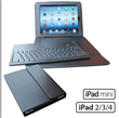 Sunrise Hitek Announces Leather Keyboard Portfolio for iPad Air 2