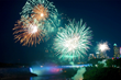 Niagara Falls to Host Canada's Largest New Year's Eve...