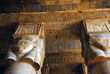 Interior of Dendera Temple, Middle Egypt