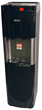Newest Technology in Water Coolers—Single Cup Coffee Brewing Now...