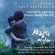 New York Film Academy and The Korea Society Present Award-Winning...