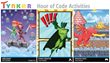 Tynker Hour of Code All-New Activities