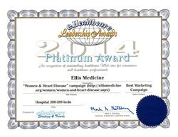 eHealthcare Leadership Awards Best Marketing Campaign