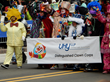 UHY LLP Participates In Nearly 90-Year-Old Detroit Thanksgiving Tradition