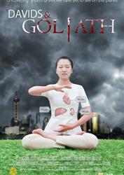 davids-and-goliath
