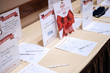 Diversified Machine Systems 2014 Christmas Party Silent Auction