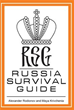 New Marketing Push for Book 'Russia Survival Guide'  Offers a...