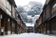 Japan Tourism is Ready for 2015 with Attentions to Hokuriku Region