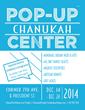 Chanukah Pop-up Center - 7th Ave & President St., Park Slope - Dec. 14-24