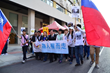 Church of Scientology of Kaohsiung Holds Human Rights Day Walk