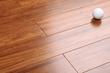 BambooFlooringChina.com Announced Its Durable Strand Woven Bamboo...