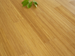 BambooFlooringChina.com: click strand woven bamboo flooring promotion...