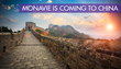 MonaVie Pre-launched in China on Monday, December 22