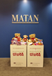 Matan Tenants and Employees Support Toys for Tots