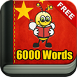Learn Chinese 6000 Words No-Advertisement Edition Is Now Available through Google PlayStore