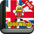 Learn English 6000 Words Application Assures More Fun and Excitement for Language Learners