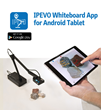The IPEVO Whiteboard App for Educators is Now Available for Android Tablet