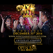 Denver's Best All You Can Drink New Years Eve Party, The Denver...