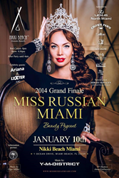 Miss Russian Miami Beauty Pageant 2015- A new Miss Russian Miami will be crowned on January 10th in South Beach. See who wins