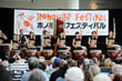Cultural Performances, Music, and Arts on Display at Honolulu...