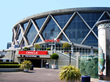 Contemporary Services Corporation Partners with Oracle Arena and...