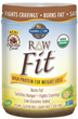 Healthy Vitamins and Garden of Life Announce New Flavors in Garden of...