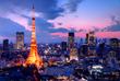"""""""Wonder City"""" Tokyo"""