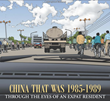 "New book, ""China that was 1985-1989"" chronicles the..."