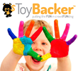 ToyBacker Announces First Ever Crowdfunding Site Dedicated Solely to...