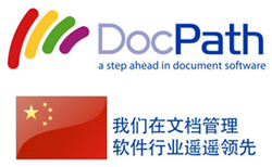 DocPath in China
