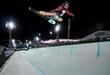 Monster Energy's Brita Sigourney Takes Bronze in Women's Ski...