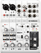 Yamaha Creates New Mixer Category Perfect for Podcasters, Gamers and...