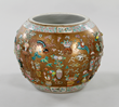 18th century Chinese famille rose fish bowl, porcelain, exterior decorated with multiple different decorative art objects