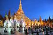 Quintess Burma