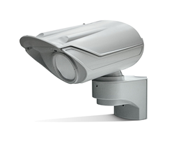 SmarterBeam PIR passive infrared motion detector intrusion detection system outdoor