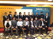 Beijing Royal Way Announces the Coherix EB-5 Project in Beijing China...