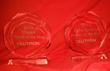 Lutron Awards